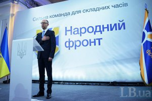 """""""Народний фронт"""" відхрестився від грошей Онищенка"""