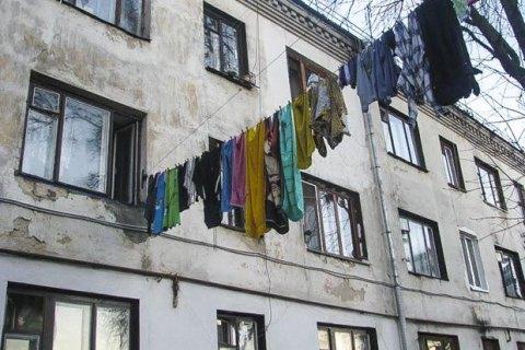 Рада продлила запрет на выселение жителей общежитий, построенных до 1991 года