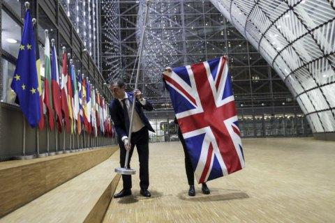 Еврокомиссия направила Великобритании официальное письмо о нарушении обязательств о Brexit