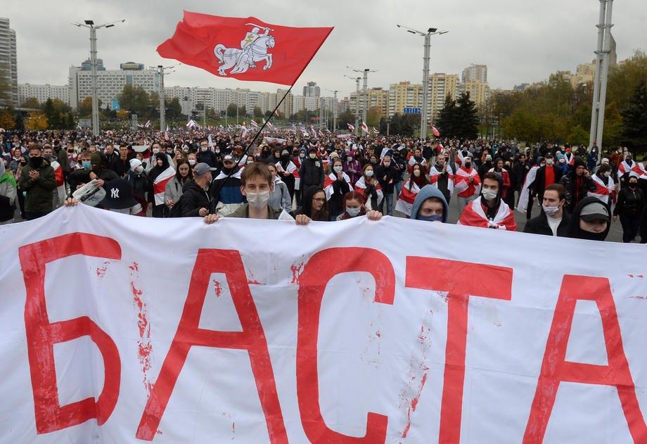 Митинг оппозиции в Минске, 25 октября 2020.