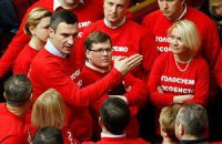 """""""УДАР"""" объявил Януковича пособником коррупции"""