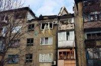 Женщина и трое детей попали под завалы из-за взрыва газа в Украинске (обновлено)