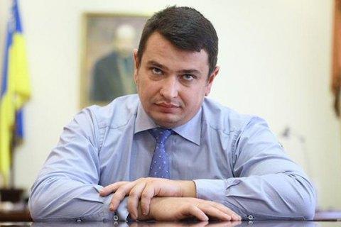 Суд оштрафовал Сытника за отдых в Ровенской области (ДОКУМЕНТЫ)