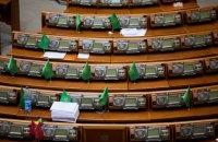 """""""Слуги народу"""" Третьякова, Клочко та Корнієнко - найвпливовіші нардепи у Раді, - рух """"Чесно"""""""