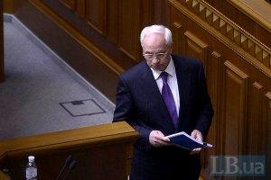 Азаров расскажет в Раде о том, что посчитает нужным