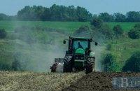 Нова аграрна модель України