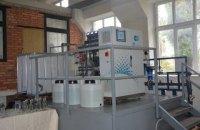 В Мариуполе запустили экспериментальную установку для очистки воды