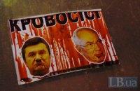 Общество защиты налогоплательщиков Украины