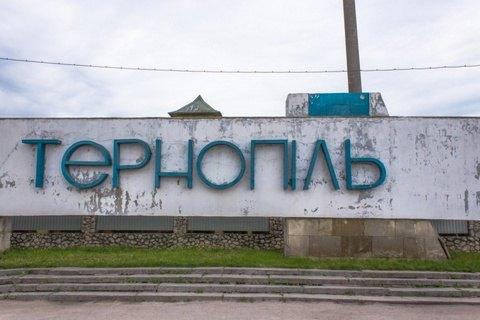 У Тернополі матір 18 років не випускала сина з дому