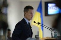"""""""Кримінальна справа проти мене - пряма помста Януковича за жорстку публічну критику"""", - Наливайченко"""
