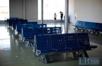 Аэропорт в Жулянах восстановил работу после сообщения о минировании