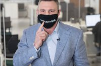 Кличко: на карантин в Києві не зачинена жодна школа чи дитячий садок
