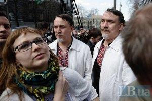 Під Раду знову прийшли захисники української мови
