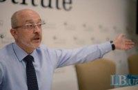 С киевлян не будут взимать налог на недвижимость в 2015 году