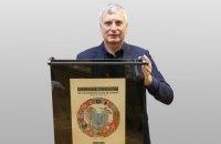В Киеве открылась международная выставка, посвященная истории Великого Государственного Герба Украины