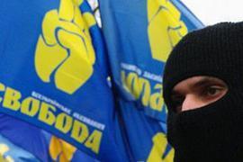 """СБУ подозревает """"Свободу"""" в Макеевских взрывах"""