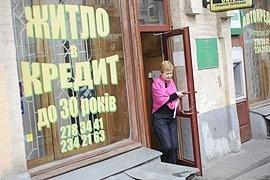 Возвращения ипотеки в Украине пока ждать не стоит, - мнение