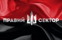 """""""Правый сектор"""" идет на парламентские выборы"""