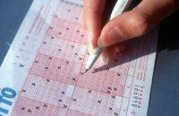 Кабмин намерен продать лицензию на проведение лотерей нескольким компаниям, - СМИ