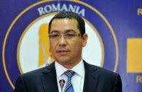 Экс-премьер Румынии получил гражданство Сербии