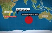 """Малайзія зупинила пошуки """"Боїнга"""", який зник 2014 року"""