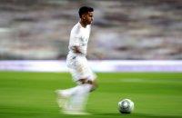 """Вундеркинды из """"Барселоны"""", """"Манчестер Юнайтед"""" и """"Реала"""" составили тройку лучших молодых игроков Европы"""