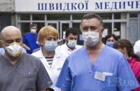 Врачи киевской больницы скорой помощи пожаловались на резкое снижение зарплат
