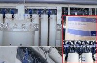 На кримських ТЕС в обхід санкцій встановили обладнання німецької inge GmbH