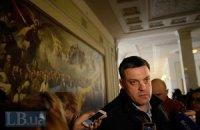 ГПУ расследует дело, в котором фигурирует Гриценко, - Тягнибок