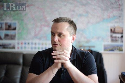 Холодницкий: следствие в деле Ляшко ещё продолжается