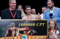 Украинец Далакян заработает за чемпионский бой гонорар с шестью нулями в криптовалюте