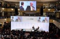 Мюнхен 2020: беззубий Захід і зрада України