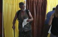 ЦВК заявила про неможливість проведення виборів у 18 тергромадах поблизу лінії зіткнення