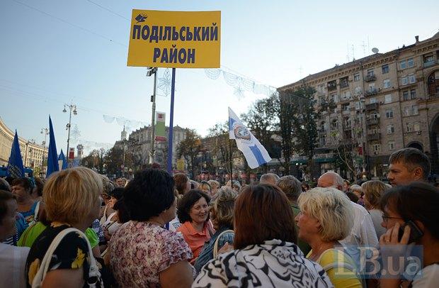 Протест бюджетников под Киевсоветом 19 августа состоялся не потому, что им не выплачивали надбавки, и не потому, что люди хотели протестовать, а потому, что инициатива исходила от того самого высокого начальства, которое может уволить