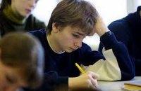 Ужгородским школьникам осенние каникулы перенесли на зиму
