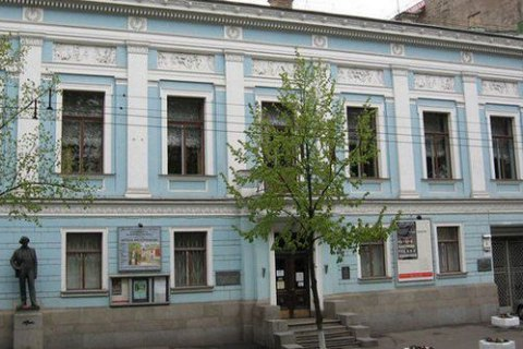 Музей русского искусства вКиеве переименован вКиевскую картинную галерею