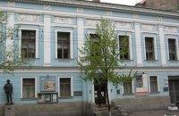Музей русского искусства в Киеве переименован в Киевскую картинную галерею