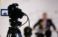 """Онлайн-трансляція круглого столу на тему """"Ситуація на Донбасі: чи потрібен «третій Мінськ»?"""""""