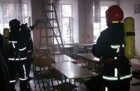 В школе Ивано-Франковска произошел пожар во время уроков
