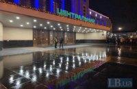 В Киеве эвакуировали Центральный вокзал из-за минирования