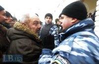 Защитников Гостиного двора после допроса и протоколов отпустили