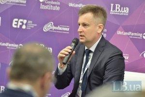 Наливайченко: для прекращения поставок оружия Россией нужна международная помощь