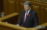Порошенко: Україна готова відбити можливий танковий наступ противника