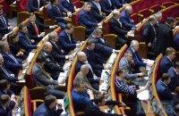 Рада створила комісію з питань Мукачевого