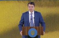 """""""Слуга народу"""" не розглядає питання відставки спікера Дмитра Разумкова"""