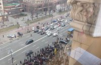 """Кличко назвал таксу за участие в митинге """"Белых платков"""""""