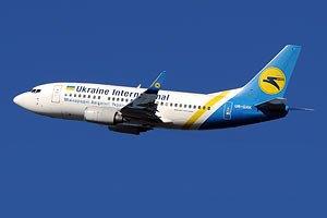 Самолет МАУ выкатился за пределы ВПП в Жулянах