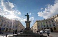 В Одесі перейменували вулиці, перейменовані Саакашвілі