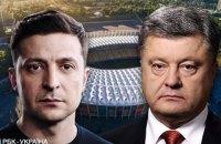 """НСТУ оцінює вартість дебатів на """"Олімпійському"""" приблизно в 6 млн гривень"""
