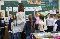 Про функціонал територіальних органів Держслужби якості освіти